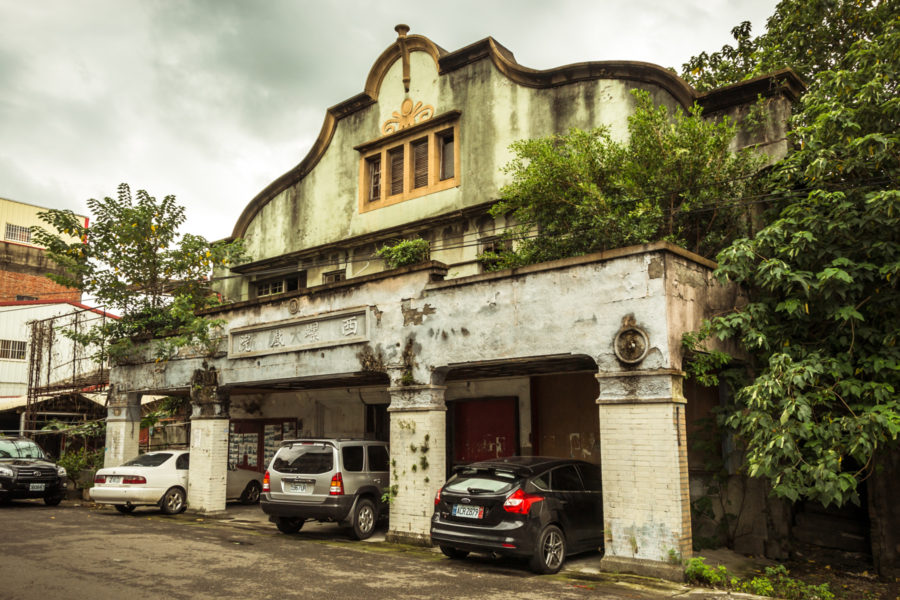 An Oblique View of Xiluo Grand Theater 西螺大戲院