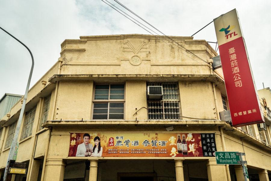 Art Deco Architecture in Xiluo