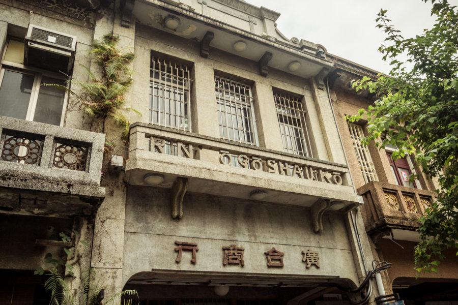 Xiluo Guanghe Shophouse