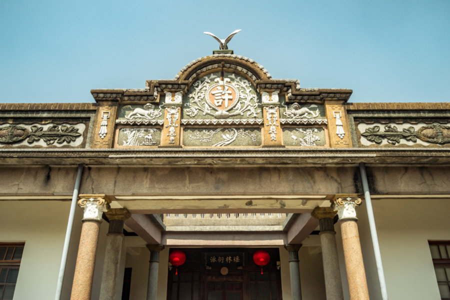 Inside the Yanping Street Cultural Center 捷發乾記茶莊