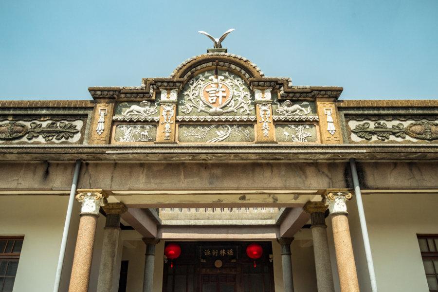 Inside the Yanping Street Cultural Center 捷發乾記茶莊