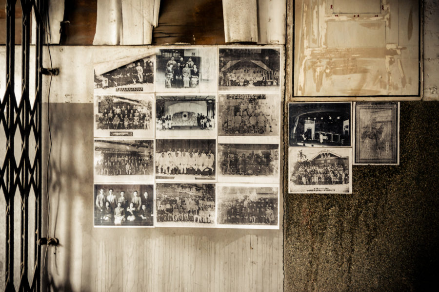 Old Photos of Xiluo Grand Theater 西螺大戲院