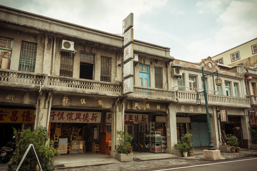 Further east on Yanping old street