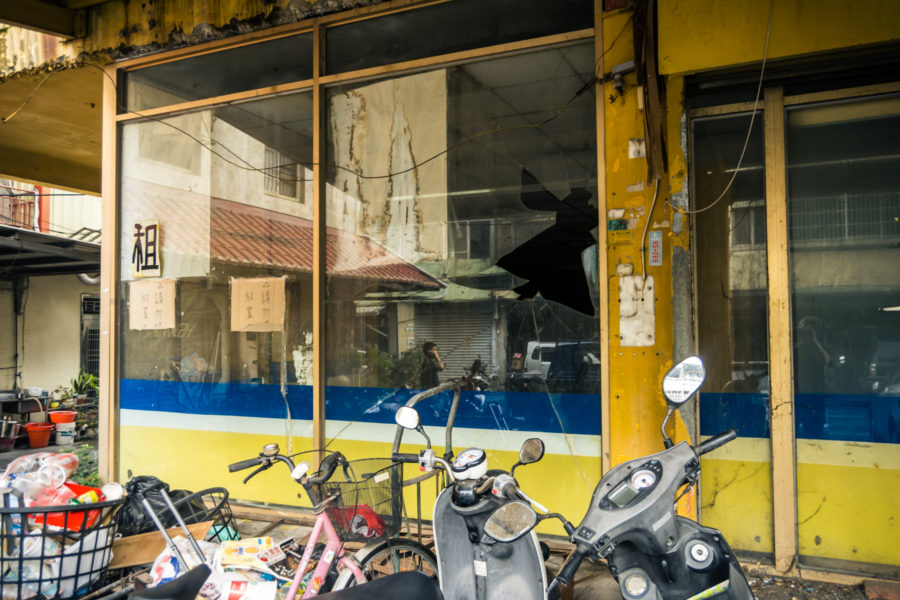 Yisheng Theater Broken Window