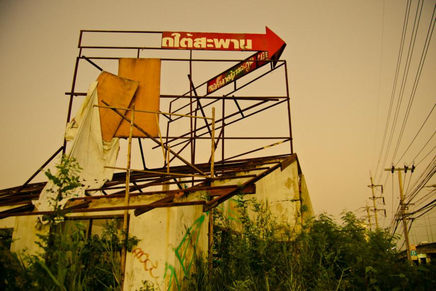 Lat Krabang at dusk