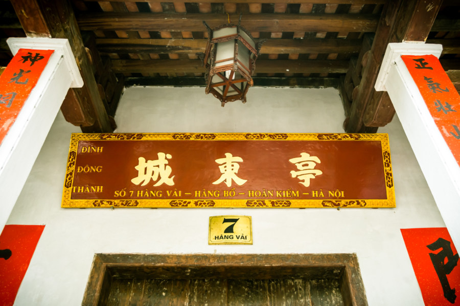 The nameplate over the entrance to Dinh Dong Thanh