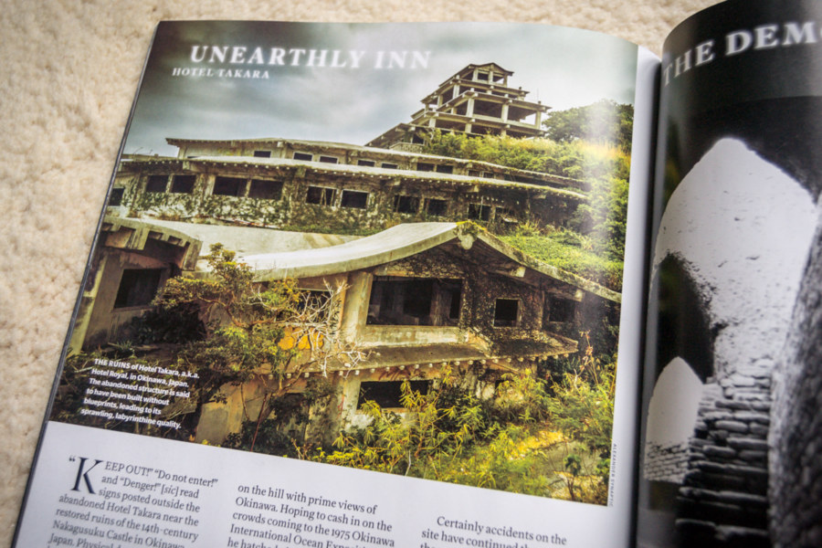 A haunted hotel in Okinawa in LIFE Books